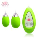 Виброяичко Xtreme-10F Egg (D) green 11603greenHW