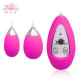 Виброяичко Xtreme-10F Egg (D) Pink 11603PinkHW