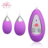 Виброяичко Xtreme-10F Egg (D) purple 11603purHW