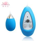 Виброяичко Xtreme-10F Egg (B) blue 11602blueHW