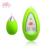 Виброяичко Xtreme-10F Egg (B) green 11602greenHW